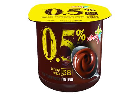 מעדן 0.5% בטעם שוקולד