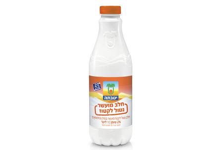 חלב מועשר נטול לקטוז 2%