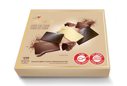 בונבוניירה משולבת - שוקולד לבן, שוקולד חלב מעולה, שוקולד מריר מעולה עם 70% מוצקי קקאו