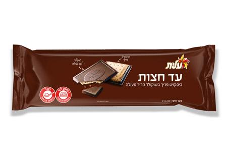 עד חצות-שוקולד מריר