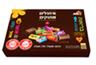 בונבוניירת איחולים מתוקים, פינוקי שוקולד חלב מעולה עטופים במגוון ברכות, 42 גרם