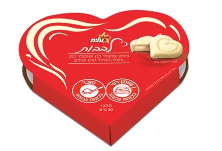 לבבות שוקולד לבן במילוי קרם אגוזים 50 גרם