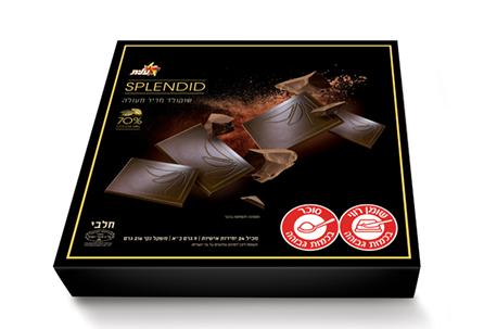 בונבוניירה שוקולד מריר מעולה עם 70% מוצקי קקאו