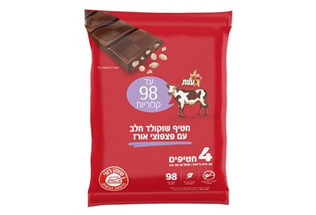 פרה עד 99 - שוקולד חלב עם פצפוצי אורז
