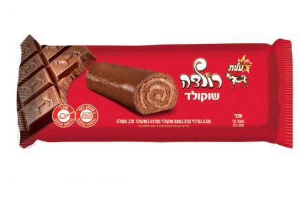 רולדה שוקולד