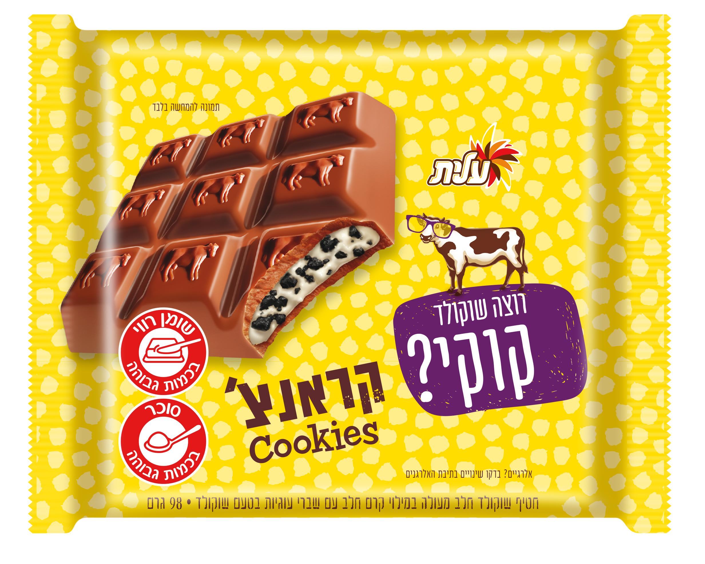 קראנצ' cookies