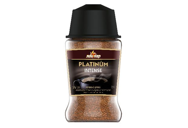 PLATINUM INTENSE - קפה ייחודי המשלב קפה מיובש בהקפאה עם אספרסו אמיתי, מפולי ערביקה מובחרים. שילוב האספרסו מעצים את טעמי וארומות הקפה והופך אותו לחזק, עוצמתי ועשיר יותר.