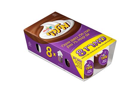 מארז 8 של מילקי בטעם שוקולד