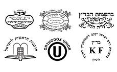 הכשרים: רבנות מקומית שדות נגב, בדץ העדה החרדית, בדץ בית יוסף, רבנות ראשית לישראל, הרב ישראל יעקב ליכטנשטיין ראב