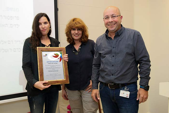 אייל-שמעוני-עמלי-מסיקה-ותאיר-בן-פורת-אשר-קיבלה-מענק-ממכון-שטראוס