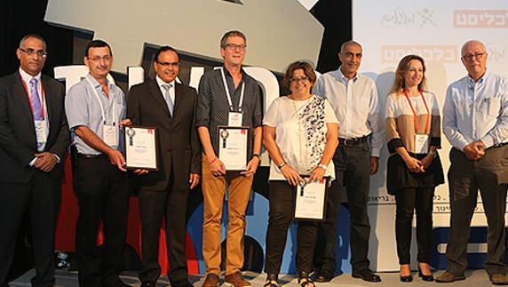שטראוס זכתה במקום הראשון בתחרות המעסיק החברתי של ישראל לשנת 2016