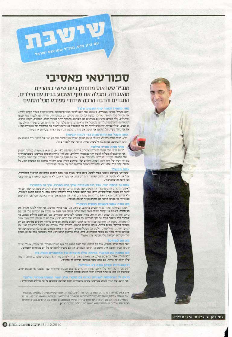 Zion-Balas-money-News